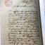 พระราชหัตถเลขาภาษาอังกฤษ. ในพระบาทสมเด็จพระจอมเกล้าเจ้าอยู่หัว ฉบับที่มูลนิธิจุลจักพงษ์บุญนิธิมอบให้เป็นสมบัติของหอสมุดแห่งชาติ thumbnail 11