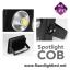 สปอร์ตไลท์ LED 400w รุ่น COB SPOT ยี่ห้อ EVE (แสงขาว) thumbnail 2