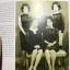 ประวัติศาสตร์ อสมท 59 ปี สื่อไทย 2495-2554. MCOT History 59Years of Thai Media 1952-2011 thumbnail 26