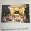 """เขมปัตตเจติยานุสรณ์. อนุสรณ์รำลึกในการเปิด """"เขมปัตตเจดีย์ หลวงปู่หล้า เขมปัตโต"""" 7 มีนาคม 2542 thumbnail 8"""