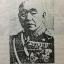 วันวิกฤติ วันอันยาวนานที่สุดของประเทศญี่ปุ่น จากเรื่อง Japan's Longest Day รวบรวมโดย คณะวิจัยสงครามแปซิฟิก thumbnail 14