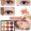 Novo smooth eyeshadow palette 9 color อายแชโดว์ พาเลททาตา 9 ช่อง thumbnail 3