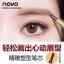 Novo Eyebrow ดินสอเขียนคิ้ว โนโว แบบหมุน มีแปรงปัดคิ้วในตัว แพคสุดคุ้ม!!! พร้อมไส้ดินสอเปลี่ยน 3 แท่ง + บล๊อกคิ้ว 3 ชิ้น thumbnail 4