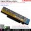 Original Battery L09S6D16 / 57WH / 11.1V For LENOVO B560, V560, Y460, Y460P, Y471A, Y560, Y560P thumbnail 1
