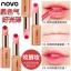 ลิปสติคแท่งทอง Novo Double Color Hydra lip ตัวใหม่ 2017 ฝาครอบลิปแบบแม่เหล็ก ลิปทูโทนแท่งทอง thumbnail 1