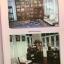 100 ปี พระยาอนุมานราชธน จัดพิมพ์เพื่อร่วมฉลอง 100 ปี พระะยาอนุมานราชธน. 14 ธันวาคม 2541 thumbnail 16