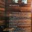 สวนประวัติศาสตร์ พลเอก เปรม ติณสูลานนท์ สงขลา. General Prem Tinsulanonda Historical Park. Songkhla thumbnail 23