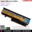 Original Battery L08S6D11 / 57WH / 11.1V For LENOVO Y330 V350 thumbnail 1