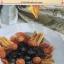 อาหารเจ. ชุดอาหารจีน เล่มที่1-2-3 รวม 3 เล่ม จัดพิมพ์โดย สำนักพิมพ์แสงแดด thumbnail 3