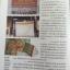 วัฒนธรรม พัฒนาการทางประวัติศาสตร์ เอกลักษณ์และภูมิปัญญา จังหวัดชัยนาท thumbnail 35