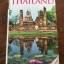 THAILAND EYEWITNESS TRAVEL. The guide that show you what others only tell you thumbnail 2