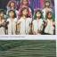 ชาวเขา. ผู้เขียน ขจัดภัย บุรุษพัฒน์. หนังสือเล่มนี้จะพาไปสัมผัสกับโลกชาวเขาเผ่าต่างฯ บนพื้นที่สูงในภาคเหนือ พร้อมด้วยเนื้อหาและสาระแล้ว ยังพรั่งพร้อมด้วยภาพสีสดสวยงดงามกว่า 150 ภาพ ผู้เขียน ขจัดภัย บุรุษพัฒน์ thumbnail 22