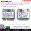 SPS: 593836-001 AS#593732-001 WLAN PCIe Half Broadcom BCM4313 For HP DM4 G4 G6 G7 G42 G72 HP Mini 2102 ProBook 4320s thumbnail 1