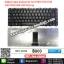 Keyboard For Lenovo Ideapad Y450 Y450A Y450AW Y450G Y550 Y550A Y460 Y560 Y550A Thai/Eng thumbnail 1