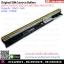 Original Battery L12S4Z01 / 32WH / 14.8V For LENOVO IdeaPad S300 S310 S400 S400U S405 S410 S415 thumbnail 1