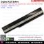 Original Battery A32-K52 / 4400mAh / 11.1V For ASUS A42J A42F K52F K52J K52JB K52JC K52JE K52JK K52JR thumbnail 1