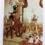 บุเรงนองกะยอดินนรธา กษัตริย์พม่าในโลกทัศน์ไทย ผู้เขียน สุเนตร ชุตินธรานนท์ thumbnail 23
