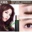 โนโวNOVO StereoTwo Color Silky Eye Shadow รุ่นใหม่มีฟองน้ำเบลนสี อายแชโดว์ทูโทน thumbnail 6