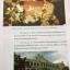 การเสด็จพระราชดำเนินเยือน สาธารณรัฐเวียดนาม อินโดนีเซีย และสหภาพพม่า ปี พ.ศ.2503. thumbnail 20