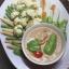 อาหารเจ. ชุดอาหารจีน เล่มที่1-2-3 รวม 3 เล่ม จัดพิมพ์โดย สำนักพิมพ์แสงแดด thumbnail 25