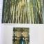 ขอเพียงแต่เห็น เรื่องและภาพวาด ที่แสดงให้เห็นธรรมชาติที่ต้องการอนุรักษ์พันธุ์ไม้ในเอเซียโดยเฉพาะกล้วยไม้ที่หายากและใกล้สูญพันธุ์ ผู้เขียน ลลิตา โรจนกร สถาบันเอเซียศึกษา จุฬาลงกรณ์มหาวิทยาลัย thumbnail 27