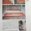 วัฒนธรรม พัฒนาการทางประวัติศาสตร์ เอกลักษณ์และภูมิปัญญา จังหวัดชัยนาท thumbnail 28