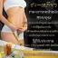 ชาชะเหลียว ชามะนาวลดน้ำหนัก (จำนวน 10 กระปุก) thumbnail 4