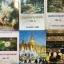 สนทนาภาษาธรรม เล่ม 1-6 รวม 6 เล่ม ผู้เขียน ดร.สนอง วรอุไร thumbnail 2