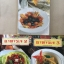 อาหารเจ. ชุดอาหารจีน เล่มที่1-2-3 รวม 3 เล่ม จัดพิมพ์โดย สำนักพิมพ์แสงแดด thumbnail 2