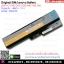 Original Battery L08L6Y02 / 48WH / 11.1V For Lenovo G430 G450 G530 B460 V460 Z360 thumbnail 1