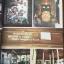ปกิณกะนักสะสม Stories of Siamese Collectors โดย เอนก นาวิกมูล thumbnail 15