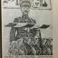 วันวิกฤติ วันอันยาวนานที่สุดของประเทศญี่ปุ่น จากเรื่อง Japan's Longest Day รวบรวมโดย คณะวิจัยสงครามแปซิฟิก thumbnail 20