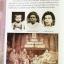 จดหมายเหตุงานเฉลิมฉลอง 100 ปี พระธรรมโกศาจารย์(พุทธทาสภิกขุ อินทปัญโญ) thumbnail 16