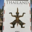 THAILAND EYEWITNESS TRAVEL. The guide that show you what others only tell you thumbnail 8