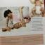 โยคะสำหรับคุณแม่และลูกน้อย Yoga for mother and baby. ทวงท่ากระชับความสัมพันธ์ต่างฯ ของคุณและลูกน้อย(ตั้งแต่แรกเกิดถึง 3 ขวบ) thumbnail 12