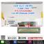 """LED 12.5"""" 40 PIN 1366*768 P/N: LTN125AT02 For HP Elitebook 2560P thumbnail 1"""