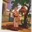 พุทธประวัติประกอบภาพ Illustrates Story of the Lord Buddha. บรรยายภาพสองภาษา ไทย-อังกฤษ thumbnail 27