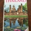 THAILAND EYEWITNESS TRAVEL. The guide that show you what others only tell you thumbnail 1