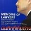 บันทึกที่เห็นต่าง คำพิพากษาคดีที่ดินแปลงรัชดาภิเษก Memories of Lawyers เปิดเบื้องลึก เบื้องหลัง ข้อมูล ข้อเท็จจริง ข้อกฎหมาย กรอบ แนวคิด ทฤษฎีที่เห็นต่างจากคำพิพากษา thumbnail 2