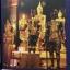 บุเรงนอง ผู้ชนะสิบทิศ หรือวีรกษัตริย์นักบุญ บทวิเคราะห์พระราชประวัติ พระอัจฉริยะภาพด้านการรบและการอุปถัมภ์พระพุทธศาสนาของพระเจ้าหงสาวดีบุเรงนอง thumbnail 14