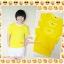 ปลีกตัวละ 50 บาท ไซส์ L เสื้อกีฬาสีเด็ก เสื้อกีฬาเปล่าเด็ก เสื้อกีฬาสีอนุบาล สีเหลือง thumbnail 2