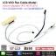 LCD Cable For Lenovo Ideapad Y410 Y410P U510 P/N: DC02001KW00 thumbnail 1