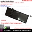 """Original Battery A1383 95Wh 10.95V For APPLE MacBook Pro 17"""" A1297 020-7149-A 2011 thumbnail 1"""