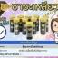 ชาชะเหลียว ชามะนาวลดน้ำหนัก (จำนวน 10 กระปุก) thumbnail 3