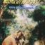 สนทนาภาษาธรรม เล่ม 1-6 รวม 6 เล่ม ผู้เขียน ดร.สนอง วรอุไร thumbnail 3