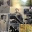 สวนประวัติศาสตร์ พลเอก เปรม ติณสูลานนท์ สงขลา. General Prem Tinsulanonda Historical Park. Songkhla thumbnail 8