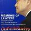บันทึกที่เห็นต่าง คำพิพากษาคดีที่ดินแปลงรัชดาภิเษก Memories of Lawyers เปิดเบื้องลึก เบื้องหลัง ข้อมูล ข้อเท็จจริง ข้อกฎหมาย กรอบ แนวคิด ทฤษฎีที่เห็นต่างจากคำพิพากษา thumbnail 1