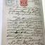 พระราชหัตถเลขาภาษาอังกฤษ. ในพระบาทสมเด็จพระจอมเกล้าเจ้าอยู่หัว ฉบับที่มูลนิธิจุลจักพงษ์บุญนิธิมอบให้เป็นสมบัติของหอสมุดแห่งชาติ thumbnail 22