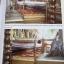 ตามรอยบาทพระพุทธองค์ พร้อมภาพถ่ายพุทธสถานที่สำคัญ ถ่ายภาพ และเรียบเรียงโดย สันติ เตชอัครกุล thumbnail 37