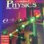 Physics ผู้เขียน Holt , Rinehart and Winston thumbnail 2